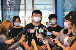 學生團體反對考評局取消試題 或提司法覆核申禁制令