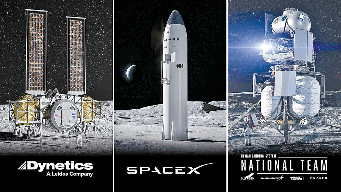 入選NASA阿提米絲登月計劃三家公司登月系統構想圖。(NASA)