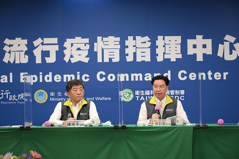 台灣仍未獲邀出席WHA  陳時中與吳釗燮嚴正抗議