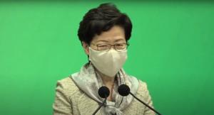 林鄭月娥:「限聚令」會延長但復課安排不改