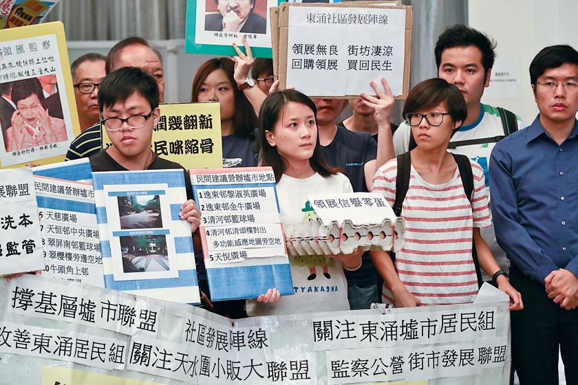 領展舉行股東會,數個團體到場請願示威,要求政府回購領展物業和股份。(余鋼/大紀元)