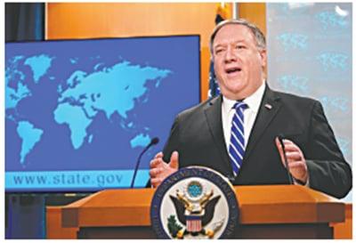 █ 史無前例,美國國務卿蓬佩奧發 祝賀聲明,祝蔡英文就任台灣總統。 (KEVIN LAMARQUE/POOL/AFP via Getty Image)