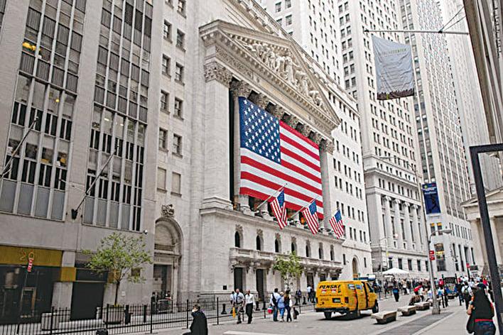 圖為紐約證券交易所外部一景。(戴兵/大紀元)
