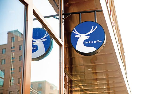 2019年6月,上海的一家瑞幸咖啡店的招牌。(Shutter Stock)