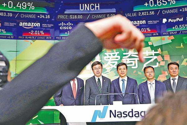 為幫助股東套現和公司獲得美元,一些中企過去幾年中紛紛赴美上市,但他們已越來越不受「歡迎」。(Getty Images)