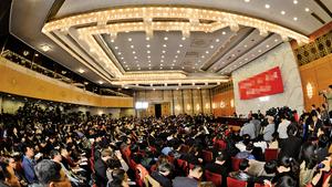 中共內部通知 兩會期間國際線路斷網