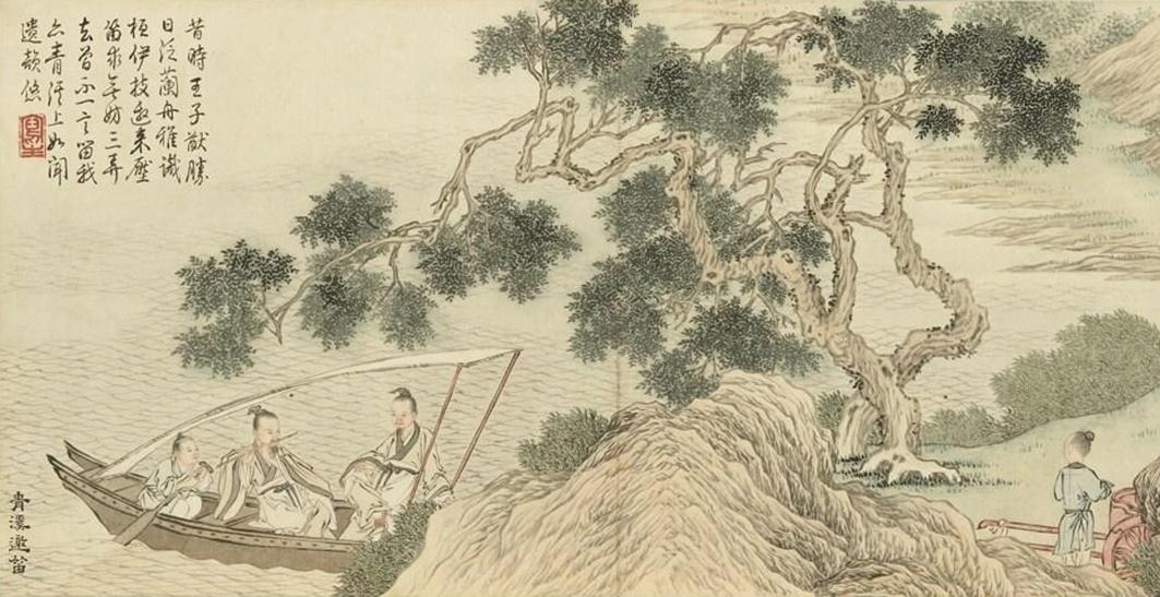 清 金廷標《青溪邀笛》描繪桓伊為泊舟於青溪側的王徽之演奏笛曲的故事。(公有領域)
