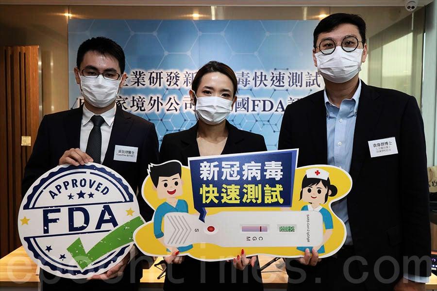 港企研發武漢肺炎病毒快速測試  獲FDA認證