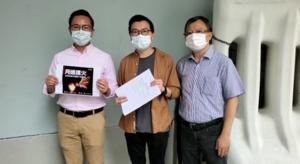 民協申請深水埗六四集會 呼籲港人共抗極權