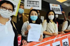 劉小麗勝訴但棄下屆參選 法庭難阻中共政治打壓