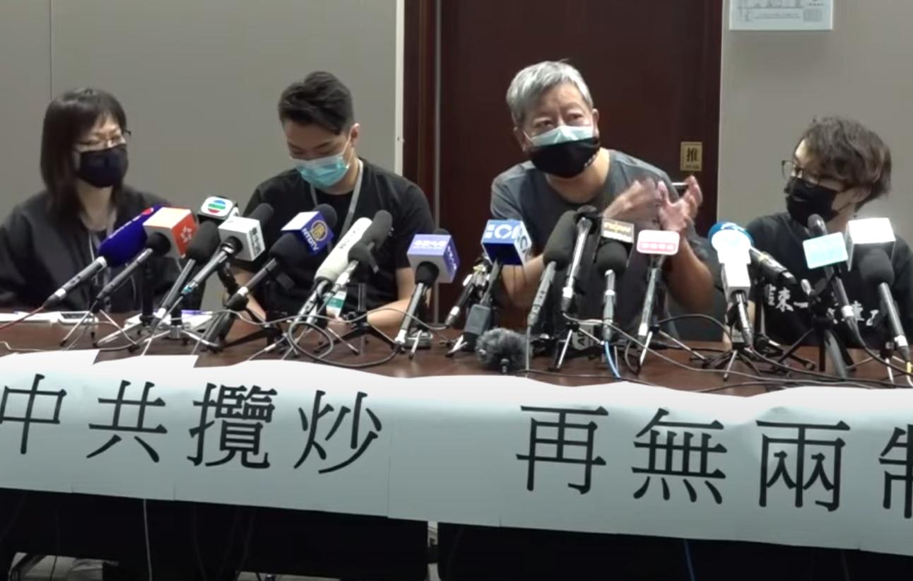 5月22日,民陣、民主派召開記者會。 (影片截圖)