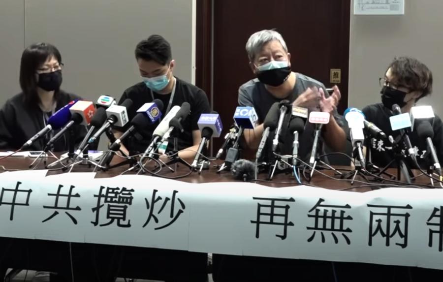國安法是最大核彈  香港要大家一齊救