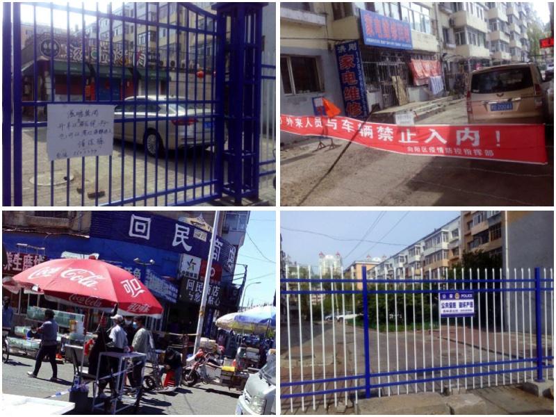 疫情下佳木斯的街景,小區封閉成為常態。(知情者提供/大紀元合成圖)
