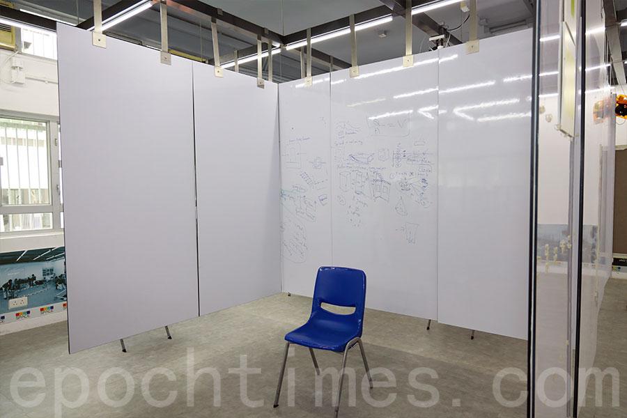 校方設置特別隔離室供有需要的學生使用。(陳仲明/大紀元)