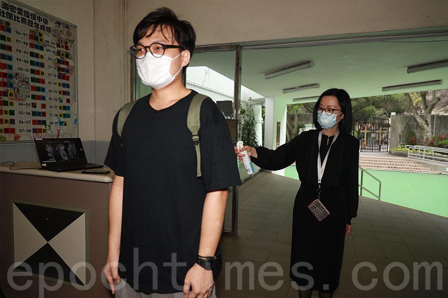 學生進入校門時,除了量度體溫外,亦會使用72小時殺菌噴霧,為書包、鞋子等清潔。(陳仲明/大紀元)
