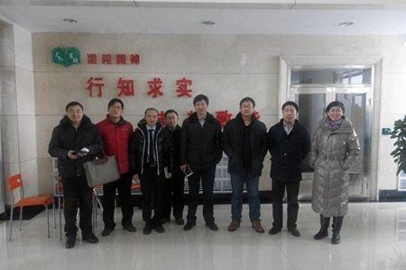 19日一早,八律師帶著聯名控告信來到建三江農墾檢察院,控告建三江公檢法違法(網絡圖片)