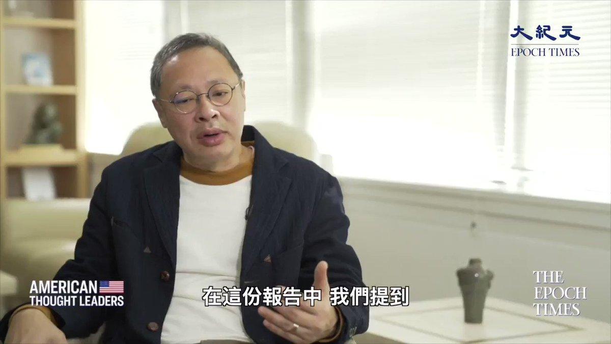 香港大學法律系副教授戴耀廷接受英文大紀元專訪資料照。(影片截圖)