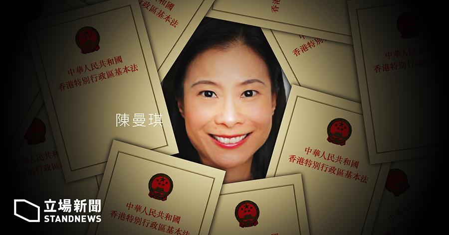「讓國安法不經立法會直接引入香港」的始作俑者恰恰是一位港區人大代表,她的名字叫做陳曼琪。而陳曼琪曾經在反送中運動中幫港警製造謠言,抹黑港台記者,指記者被警察扯落地的防毒面具濾罐是磚頭,並暗指記者為「暴徒」。(立場新聞)