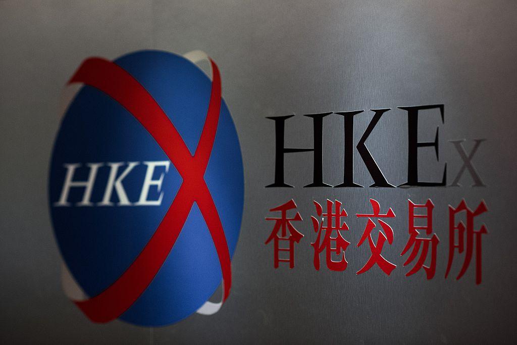 中共強推港版《國安法》,或會導致香港失去國際金融中心地位。(Getty Images)