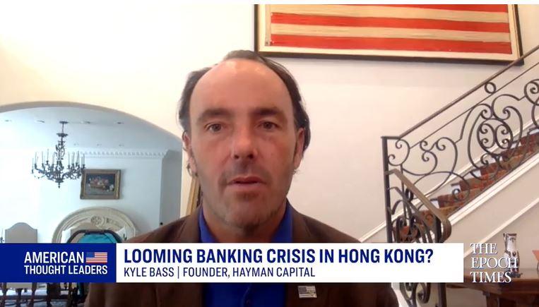 美國對沖基金大佬凱爾巴斯(Kyle Bass)4月17日在英文大紀元《美國思想領袖》訪談節目中表示,香港擁的世界上最槓桿化的銀行系統,可能在目前的一系列打擊下崩潰。(大紀元資料室)