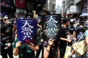 【組圖】【5.24銅鑼灣遊行】 民眾高喊香港獨立 天滅中共