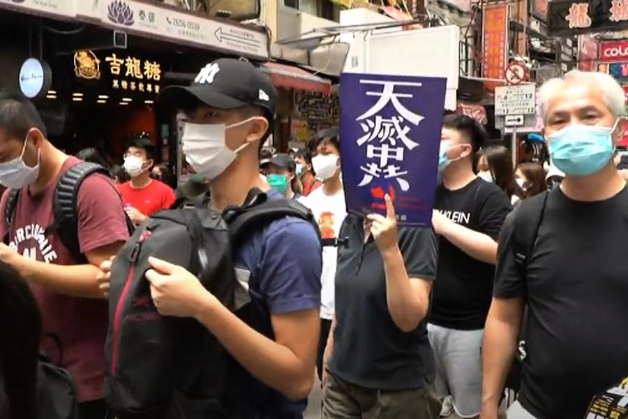 【直播】5.24港人「反惡歌法大遊行」