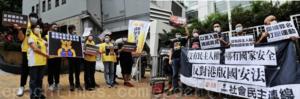 多個團體遊行至中聯辦 抗議國安法