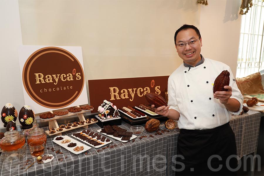 有二十年從業經驗的朱古力師李漢威從台灣回港,著手創立自己的品牌。(陳仲明/大紀元)
