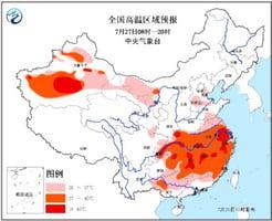 大陸高溫波及7億人 武漢體感溫度逾50度