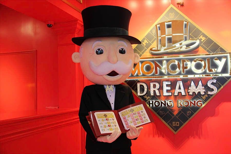 香港大富翁夢想世界為慶祝大富翁遊戲面世85周年,推出全港首套大富翁主題郵票。(公關提供)