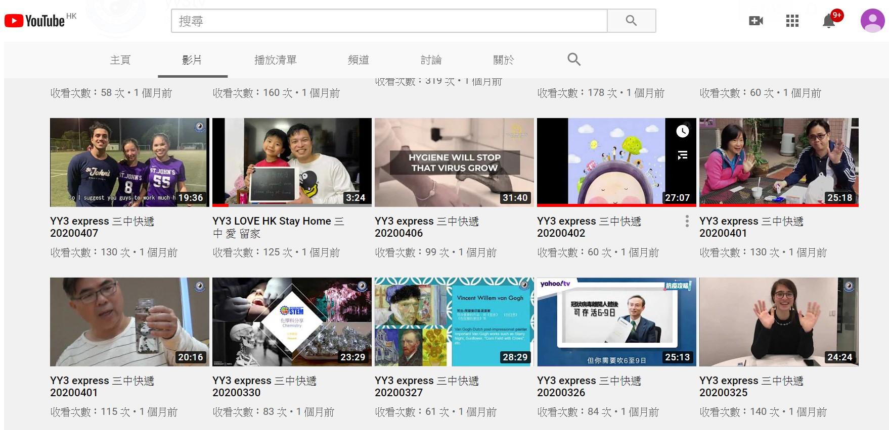 校園電視台逢星期一至五利用學校Youtube Channel向全校同學發放最新節目。(圓玄三中提供)