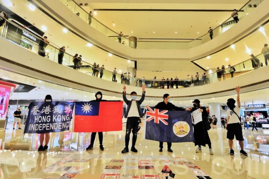 【5.25反國安法終極大集氣】【組圖】不斷高呼「消滅共產黨」首次請求美軍登陸香港