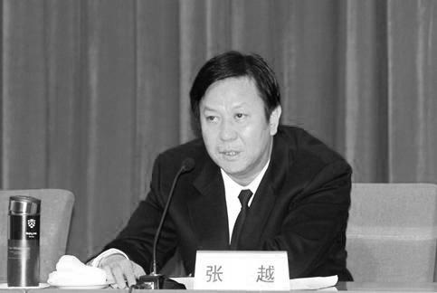中共河北省委前常委、政法委前書記張越被「雙開」。(網絡圖片)
