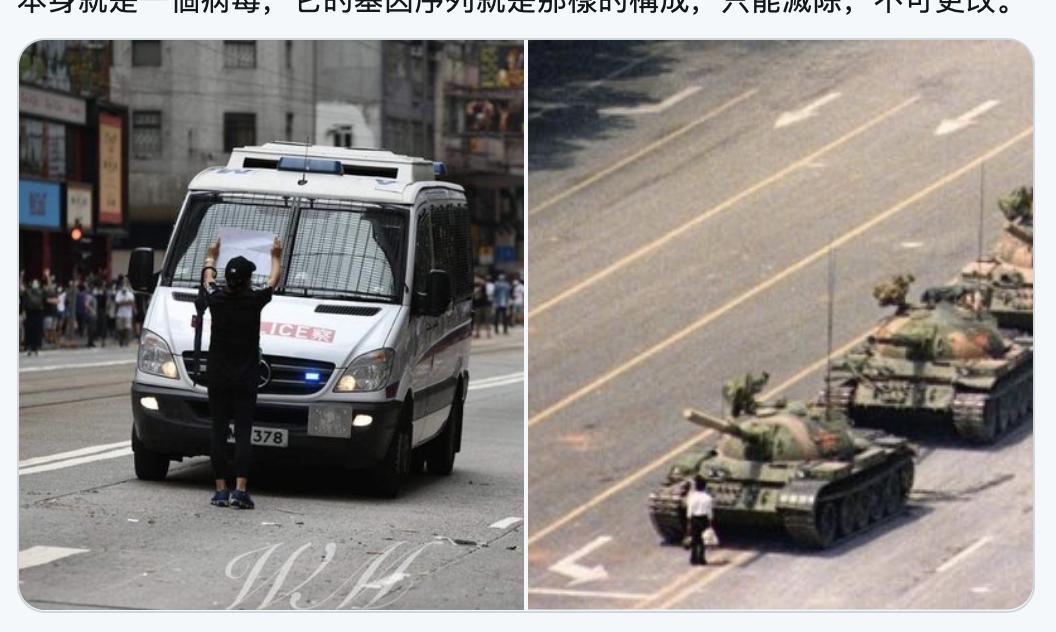 今日(24日)有港人隻身一人擋住警車的照片,被拿來與1989年「六四」事件中的擋中共坦克照片相提並論。(網絡截圖)