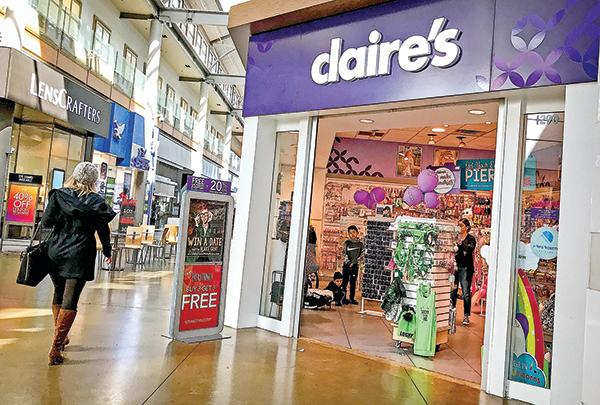 北卡羅來納州杜倫市北門購物中心已永久關閉。圖為該中心2018 年仍舊營運時的照片。(AFP)