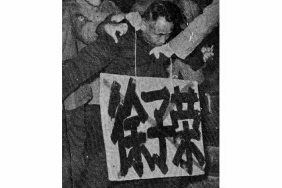 在文革中被批鬥的前中共公安部副部長徐子榮。(網絡圖片)