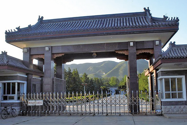 專門關押中共高官的秦城監獄。(Getty Images)