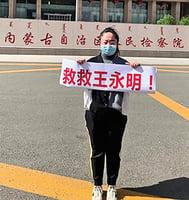 「小粉紅」女碩士放棄綠卡回國淪為訪民大呼受騙