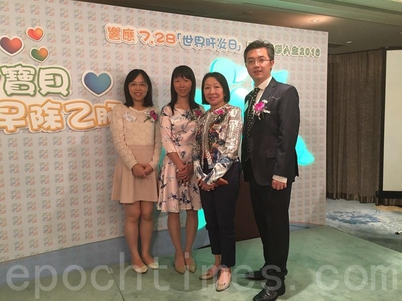 香港亞洲肝炎學會呼籲孕婦加強乙肝檢查,同時建議乙肝孕婦接受藥物治療,減低母嬰傳播乙肝的風險。(梁珍/大紀元)