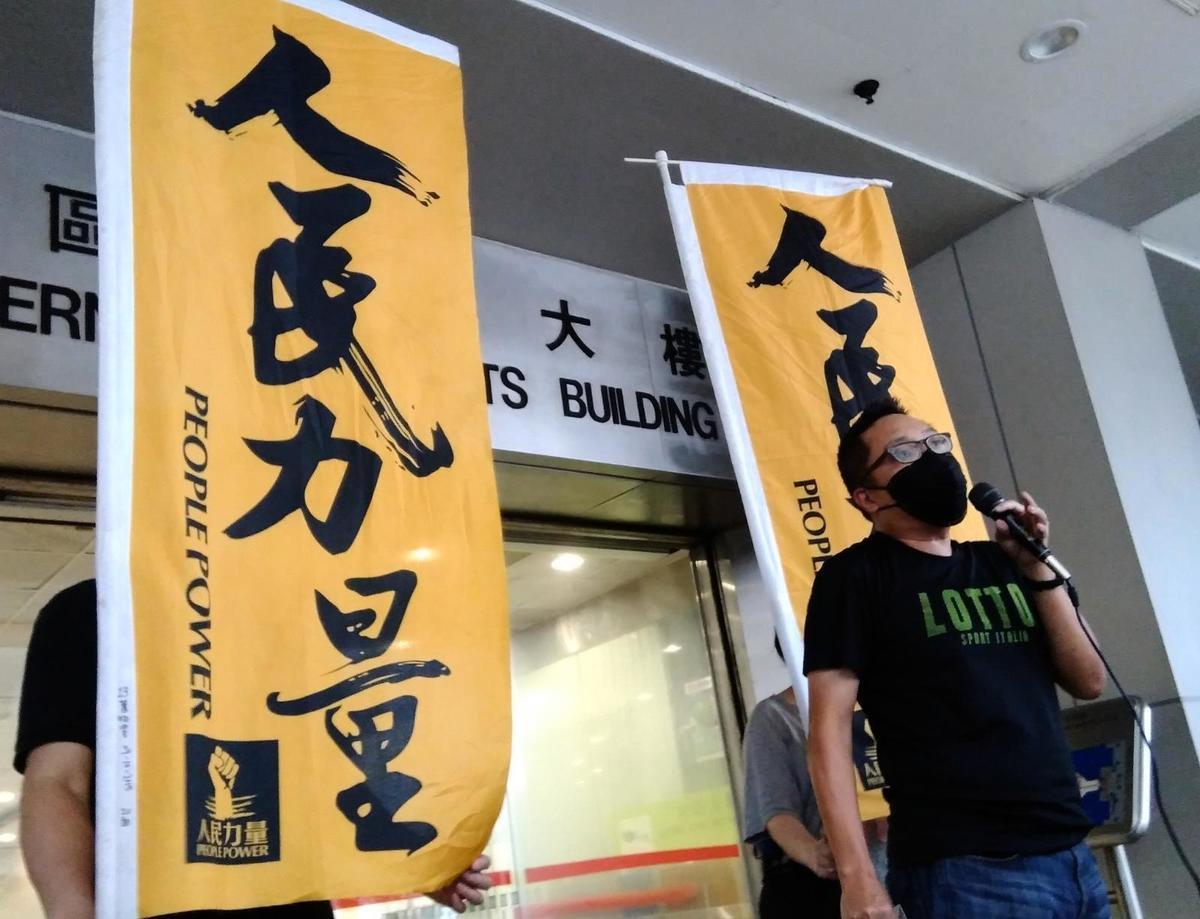 譚得志被控三項控罪,包括涉嫌幹犯未經批准集結、破壞社會安寧,及拒絕遵從警務人員指示解散該集會,違反香港法例第 599G 條(限聚令),後獲准保釋。(杜夫/大紀元)
