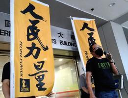「快必」譚得志被控非法集結等3罪 獲准保釋