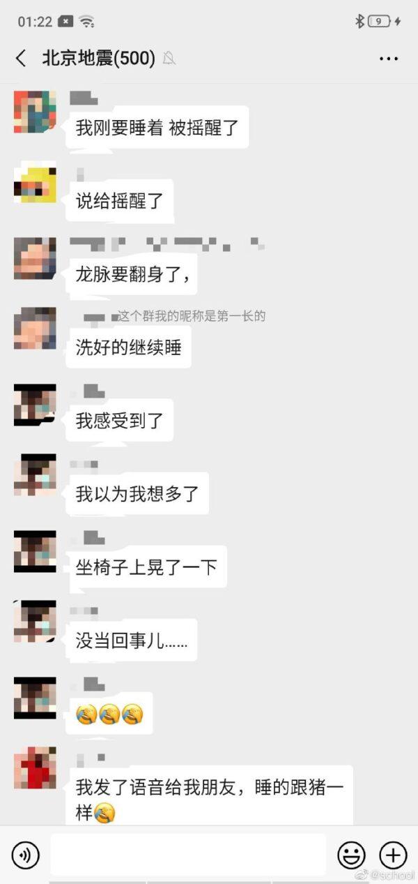 北京網友的網上留言。(網頁截圖)