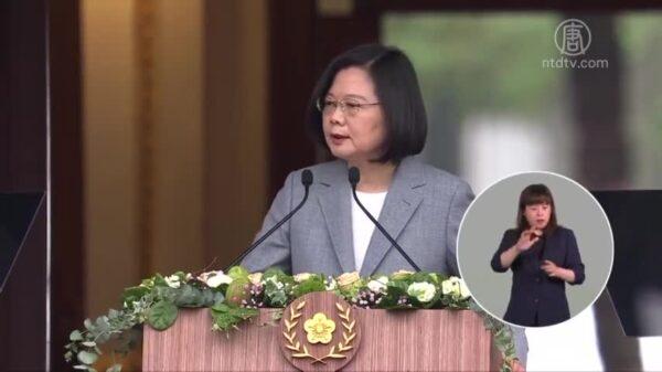 圖為蔡英文總統發表就職演講。(影片截圖)