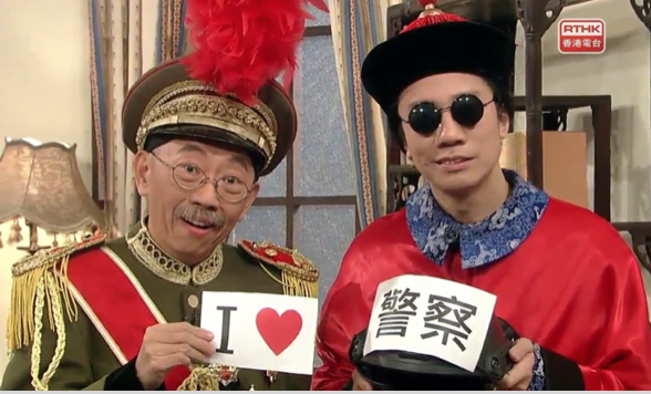 香港電台曾志豪 太太話腰骨一定要挺直