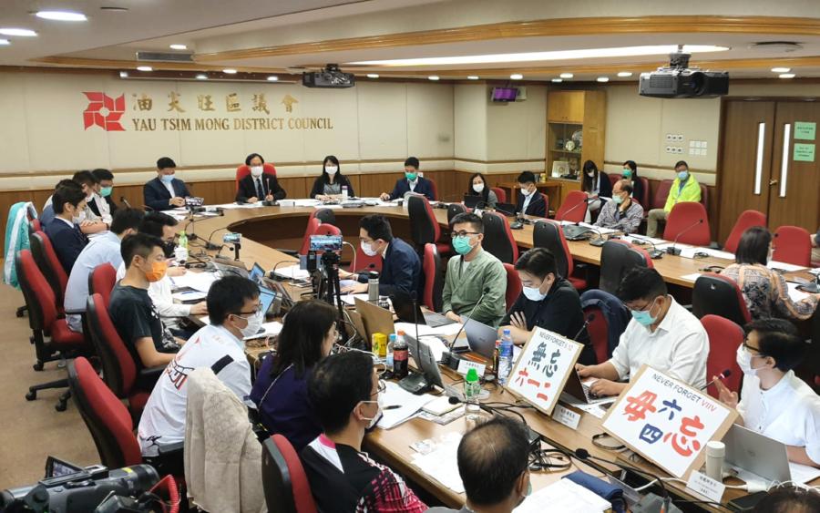 油尖旺區議會討論六四紀念  民政專員拉隊離場