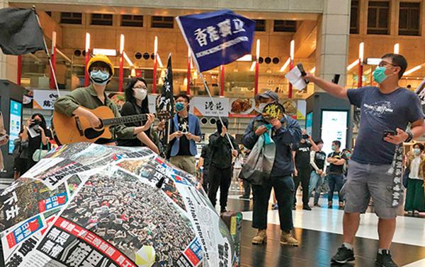 臺灣民眾23 日在台北火車站聲援香人,抗議「港版國安法」。( 美國之音)