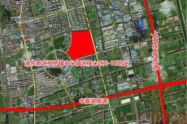 上海浦東新區祝橋鎮中心鎮區核心區G-10地塊,27日被金地以88億元拿下,成為新的「總價地王」。(網絡圖片)