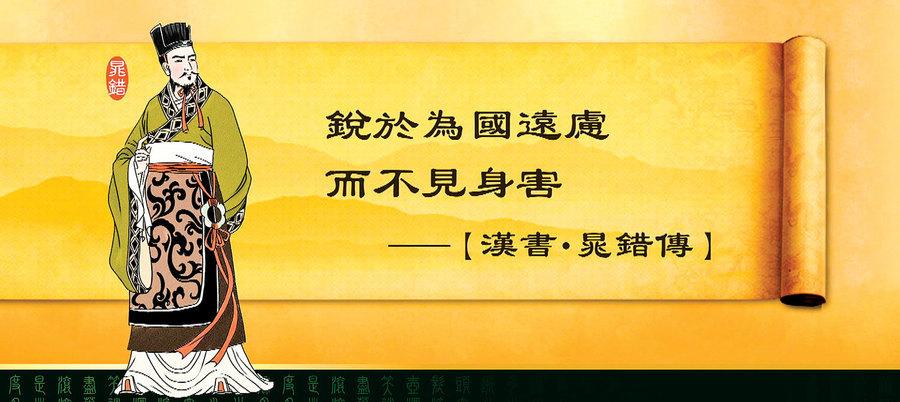 【笑談風雲】秦皇漢武 第二十六章 七國之亂⑵