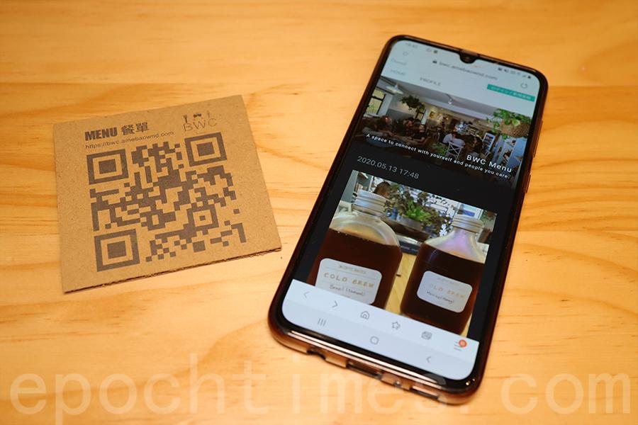 全新餐牌試行「自助點餐」的方式,客人手機掃描二維碼後可以出現餐牌。(陳仲明/大紀元)