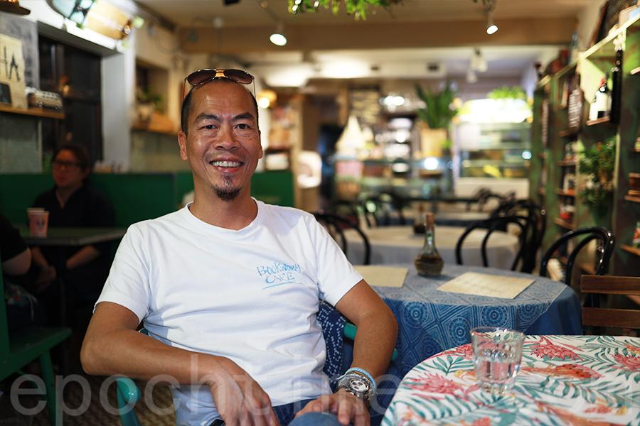當前許多人關注的本土小店文化,Ken相信小店帶給人的不僅僅是美味,更重要的是人與人之間的交流。(陳仲明/大紀元)